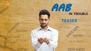 Aaab in Trouble ( Teaser) Short Film | Sukhdeep Dussar | Latest Punjabi Movie 2017 | White Hill