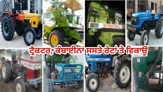 SWARAJ855 / VISHAL435 / NEW HIRA / SWARAJ735 / SONALIKA / NEWHOLLAND3630 / STABILIZER For sale