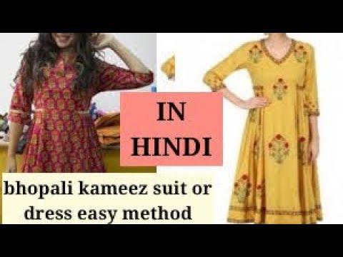 bhopali kameez or shut DIY:TUNIC BHOPALI DESIGNER KURTI cutting and  stitching