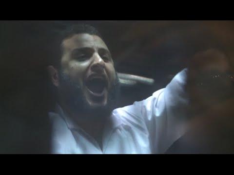 Trial of Ousted Egyptian President Morsi Postponed