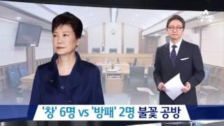 '역대 최장' 불꽃 공방…검사 6명 vs 변호사 2명 thumbnail
