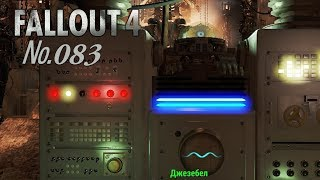Fallout 4 s 83 Джезебел