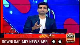 ARY NEWS World Cup special program with Najeeb ul Hasnain 24th June 2019