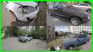 Exploring Abandoned Cars 00s and 90s. Abandoned Vehicles in Yard Found 2017. Lost Cars