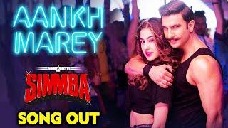 track Aankh Maare O Ladka Aankh Maare - Simmba Mp3 Song