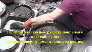 Как сделать своими руками формы и тротуарную плитку
