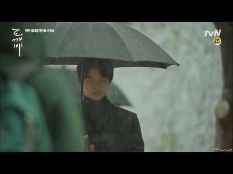 [FMV] Kim Shin&Eun Tak - Stuck in Love (ost.Goblin)