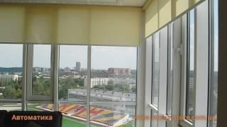 видео Электрические рулонные шторы.