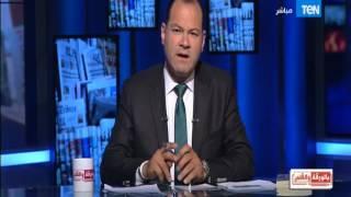 الورقة والقلم - خطاب جمال عبد الناصرأمام الأمم المتحدة