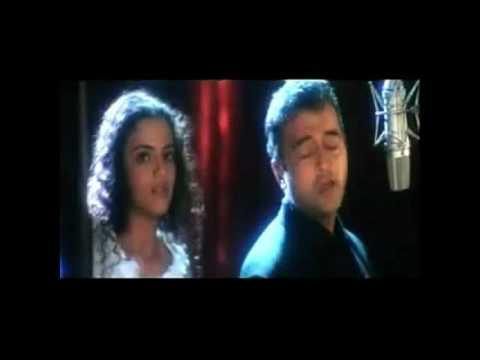 Aa bhi Ja By Lucky Ali Download free Karaoke