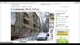 Вишняков Сергей: Как искать недвижимость с помощью Авито.(, 2014-02-27T08:33:47.000Z)
