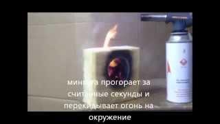 видео Негорючая теплоизоляция