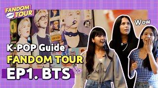 [K-POP 덕질투어] BTS투어 in 서울 | 아미들…
