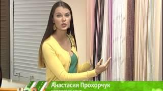 видео жалюзи на окна Казань