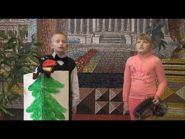 Изображение предпросмотра прочтения – Братчиков ВладиславФедоткина Вероника читает произведение «Ворона и Лисица» И.А.Крылова