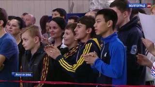 В Волгограде прошло первенство ЮФО по боксу
