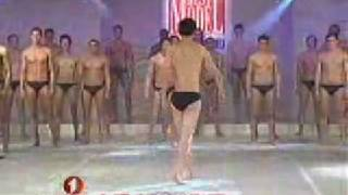 Best Model Of The World 2008 - Boys Presentation