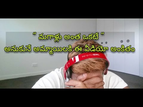 A Lover frustration on women rights |every men must watch