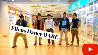ELLENS DANCE DARE   Hong Kong
