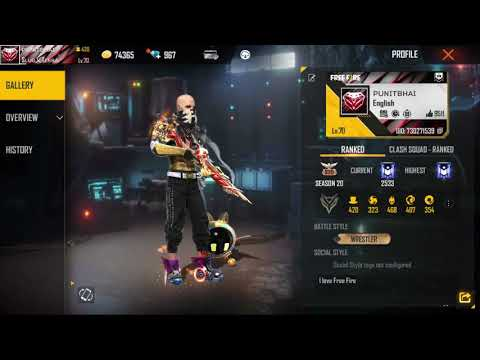 Free Fire Live Attack On Titan M1014 skin Team Code custom nightbot Giveaway Dj alok-Garena FreeFire