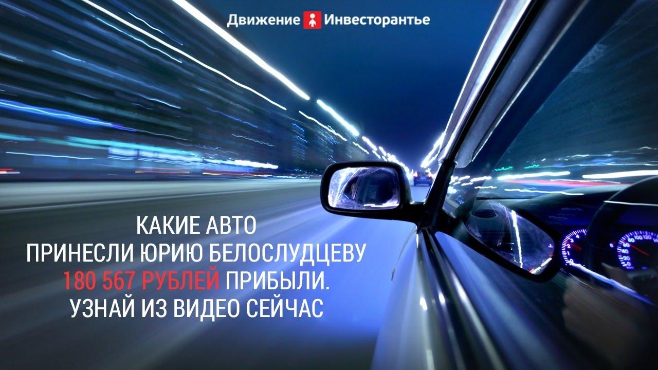 Купить авто киев теперь не проблема, на olx. Ua представлен огромный выбор легковых автомобилей. Машины разного класса, с пробегом и новые, с заводской комплектацией и тюнингом. Оптимальные цены и множество вариантов не оставляют выбора ⮫ olx. Ua за своим авто!