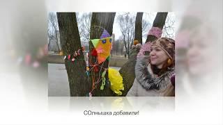 Уличное вязание. Ярнбомбинг в Санкт-Петербурге.