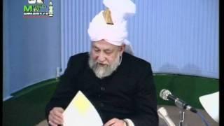 Bengali Darsul Quran 22nd February 1994 - Surah Aale-Imraan verses 157-160 - Islam Ahmadiyya