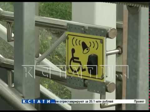 Подъемник для инвалидов на надземном переходе на улице Бетанкура будет приведен в рабочее состояние