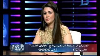 بالألوان الطبيعية| الحوار الكامل للمطرب محمد باش والمطربة آية عقيل مع الإعلامية ناديه حسني