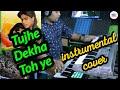 Tujhe Dekha Toh | Instrumental Cover | Dilwale Dulhaniya Le Jayenge | Nava Kumar Das |