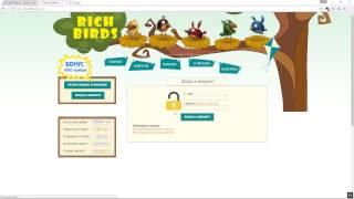 Заработок на игре Rich Birds - покупка птиц и продажа яиц.