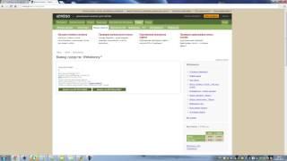 Доступный заработок в Интернете - копирайтинг, написание статей