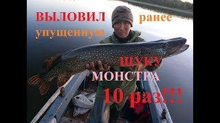 I caught the previously released MONSTER PIKE 10 times !!! Yakutia Russia Eng Subs