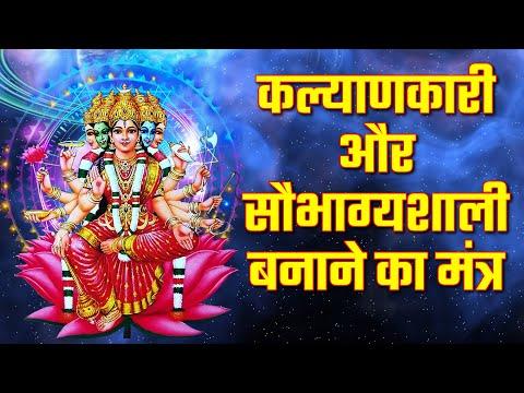 Om Bhur Bhuva Swaha Tat Savitur Varenyam | Gayatri Maa Ki Mantra | Devotional Mantra