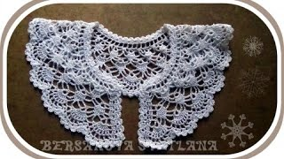 Crocheted collar. Воротничок крючком. Вариант 3