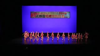 Publication Date: 2020-01-10 | Video Title: 元朗校際舞蹈比賽2019金獎-通德學校