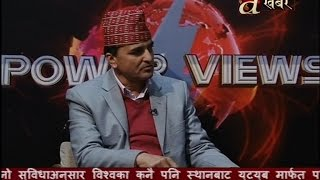Power Views - Yogesh Bhattarai