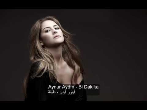 Aynur Aydin BI Dakika Sub Arabic
