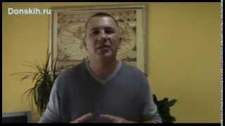Бизнес тренер Андрей Донских. Телефонные продажи. Технология обзвона потенциальных клиентов(, 2013-09-05T06:20:12.000Z)