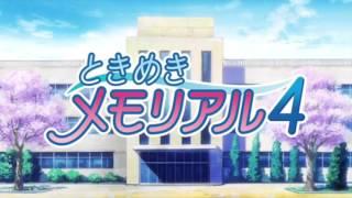 ときめきメモリアル4 Original Soundtrack Disc 2 Track 1 私立きらめき...