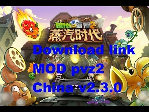 download plants vs zombies 2 chinese version