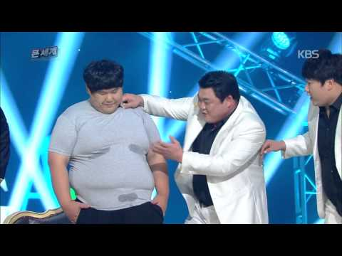 HIT 개그콘서트-유민상 vs 김준현, 고기 먹기 한판대결 승자는? 큰세계.20140928