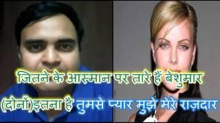 Itna hai tumse pyar mujhe karaoke only 4 male singer