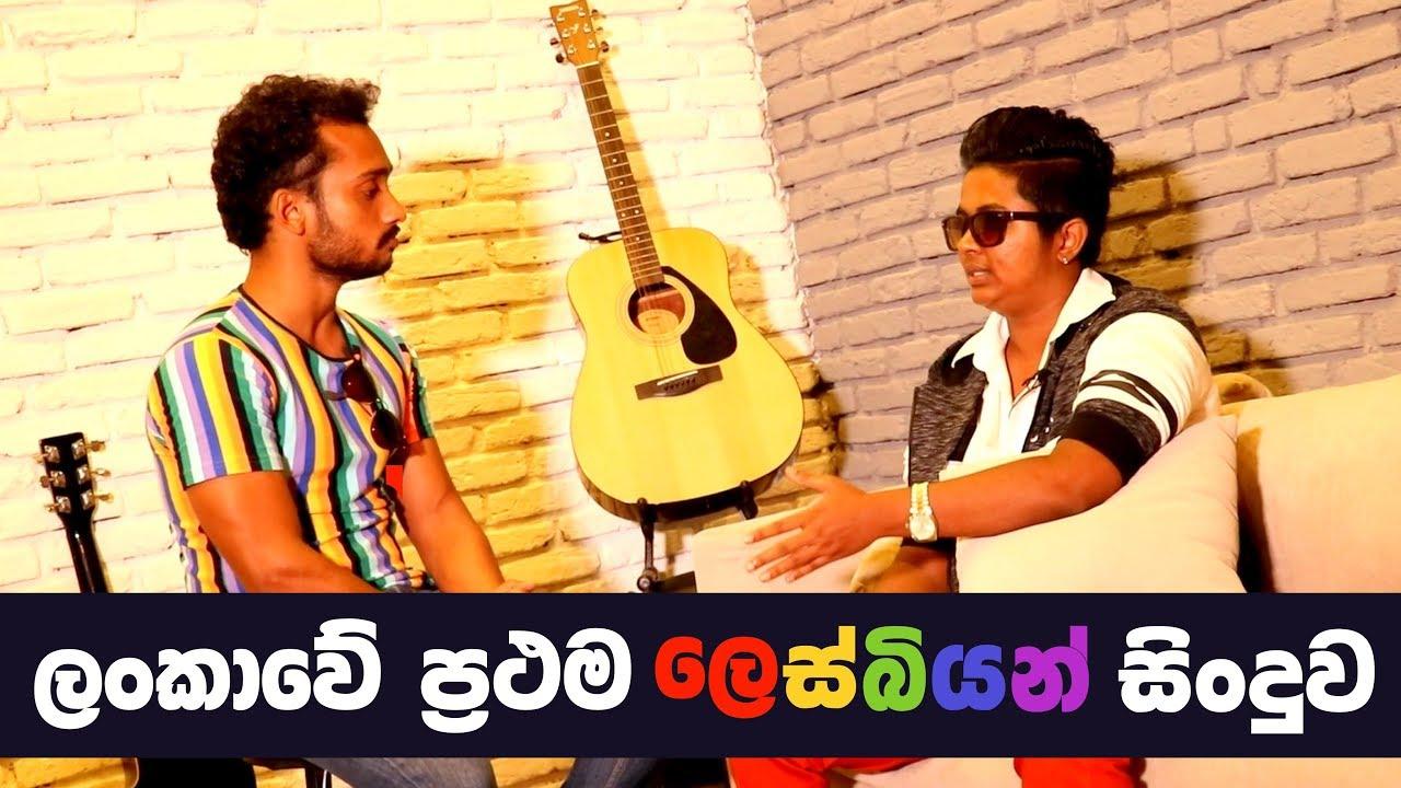 Download Thashi jayaweera new song LASSANI | MY TV SRI LANKA