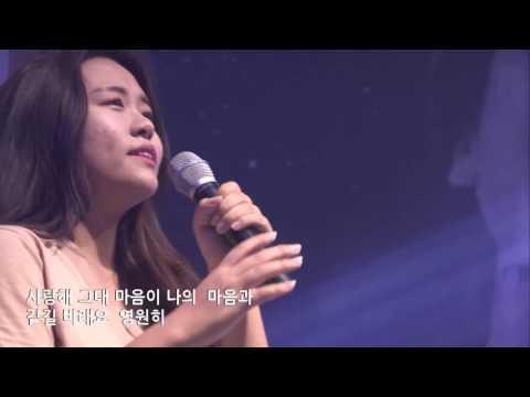 CARP 창립 50주년 기념 제2회 기적소리 MUSIC CONTEST 3부