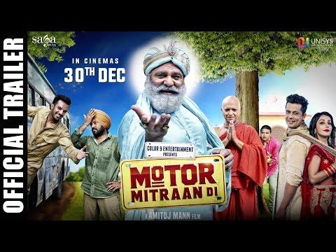 Motor Mitraan Di (Trailer) - Amitoj Mann -...