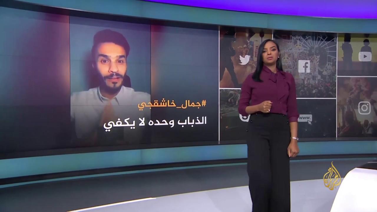 الجزيرة:نشرة الثامنة- نشرتكم 2018/10/17