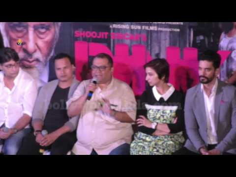 PINK Movie SUCCESS: Amitabh Bachchan | Soojit Sircar | Taapsee Pannu | Press Conference