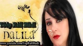 Cheba Dalila 2014 - Zahri Ana Winta yatfakarni