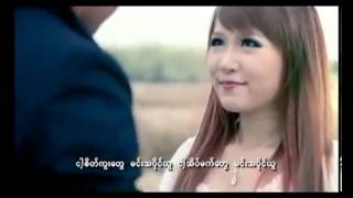 myanmar best new song 2014 အခ်စ္မ်ားစြာယူ